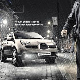 Subaru Tribeca B9