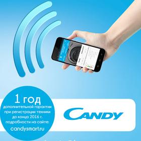 CANDY - Рекламная кампания