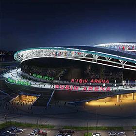 Брошюра Стадионы