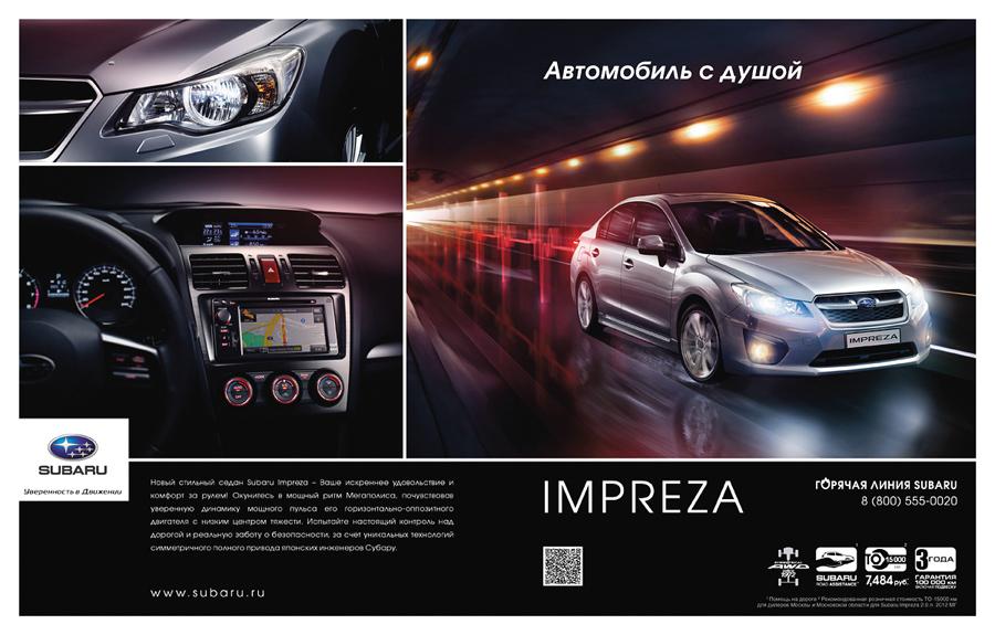 SUBARU_IMPREZA_sedan_2012_big