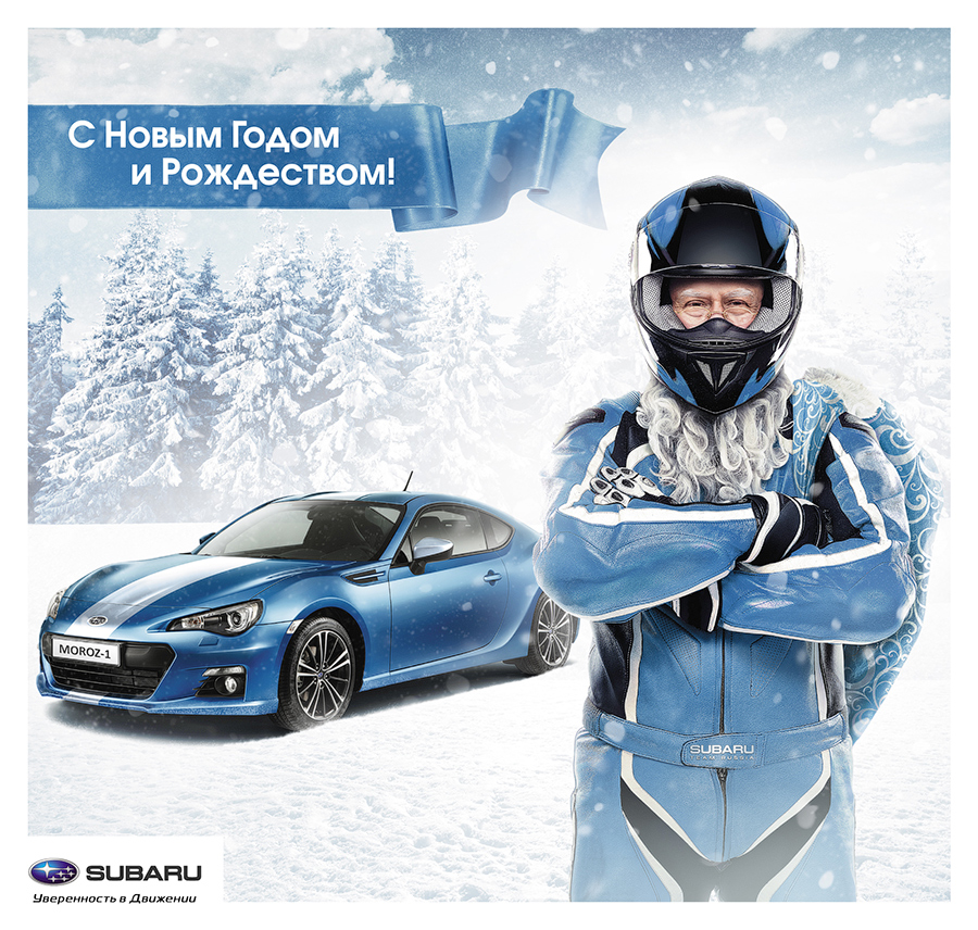SUBARU_New_Year_card_BRZ_900x856