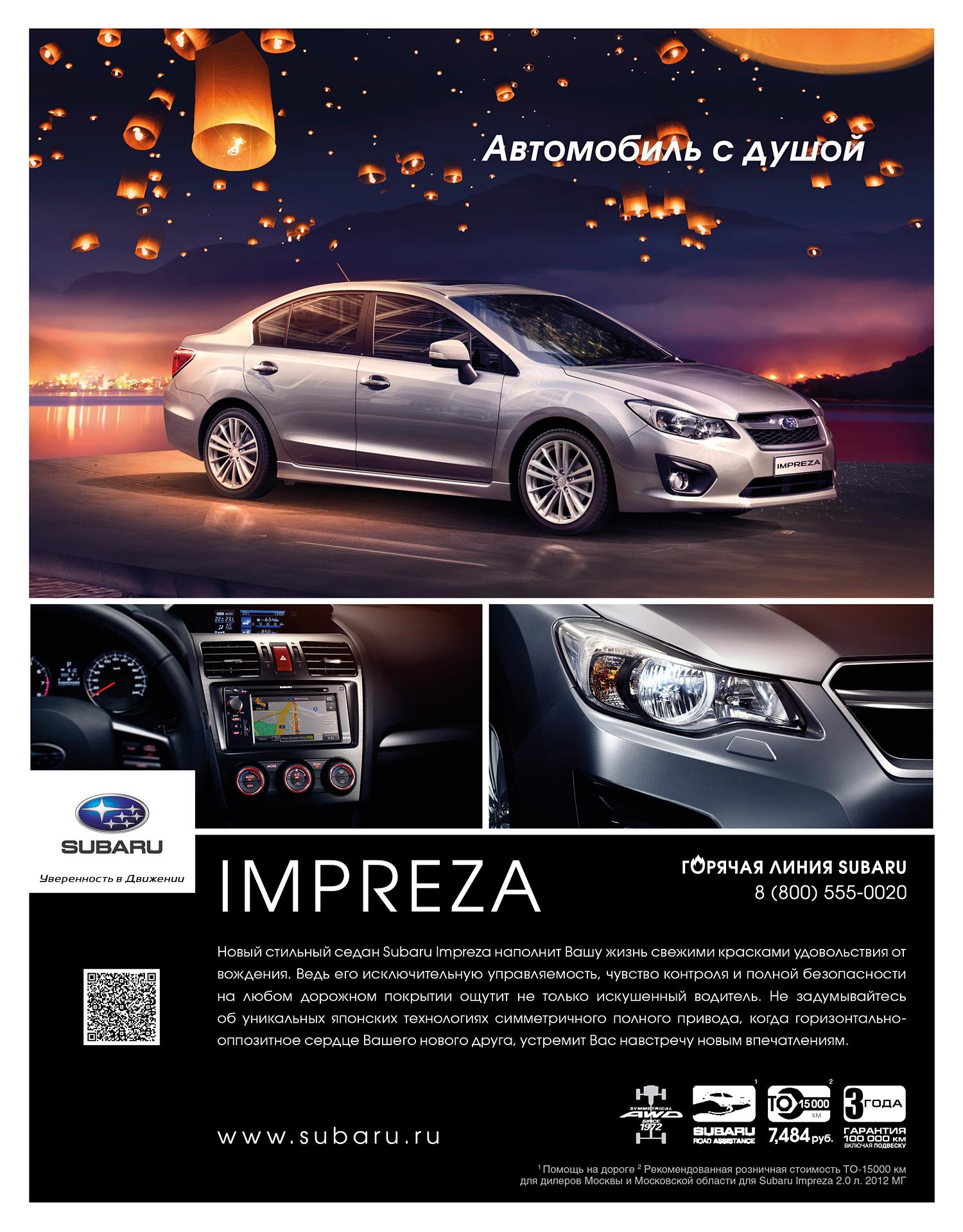 00011900_84_SUBARU_IMPREZA_sedan_2012_v6p