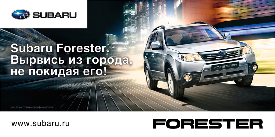 3x6_FORESTER_BIG