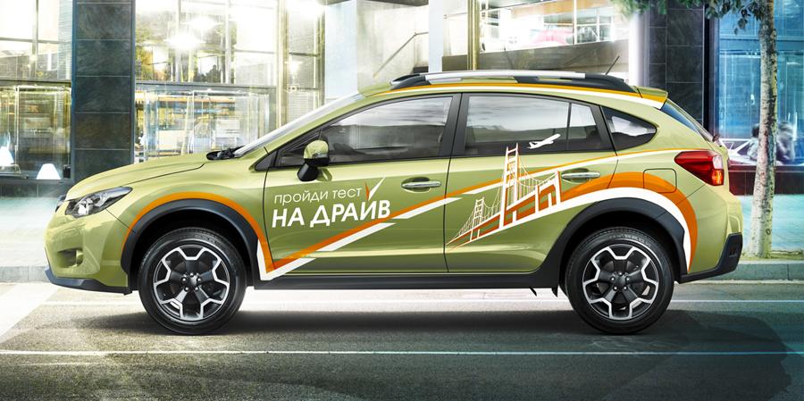 Брендирование Subaru