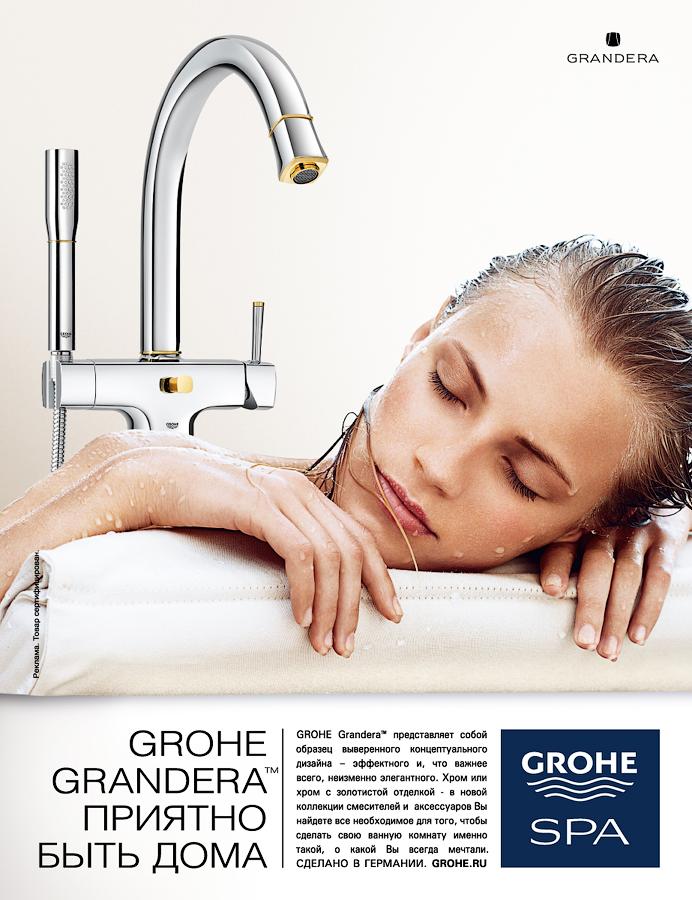 240_2014_GROHE_PRESSA_GRANDERA_NEW