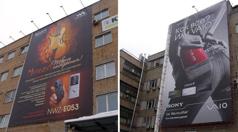 Sony Vaio 10x16
