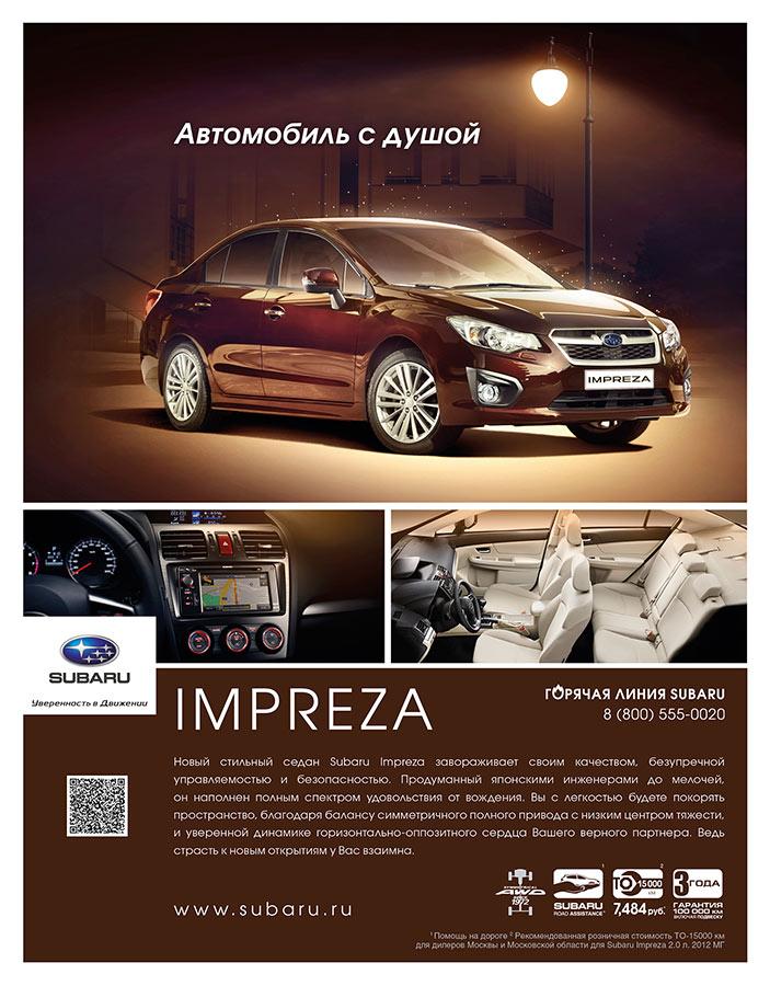 00011900_84_SUBARU_IMPREZA_sedan_2012_600x900