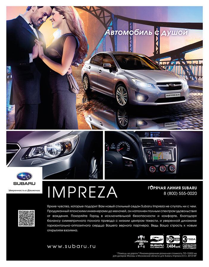00011900_84_SUBARU_IMPREZA_sedan_2012_v9p_600x900