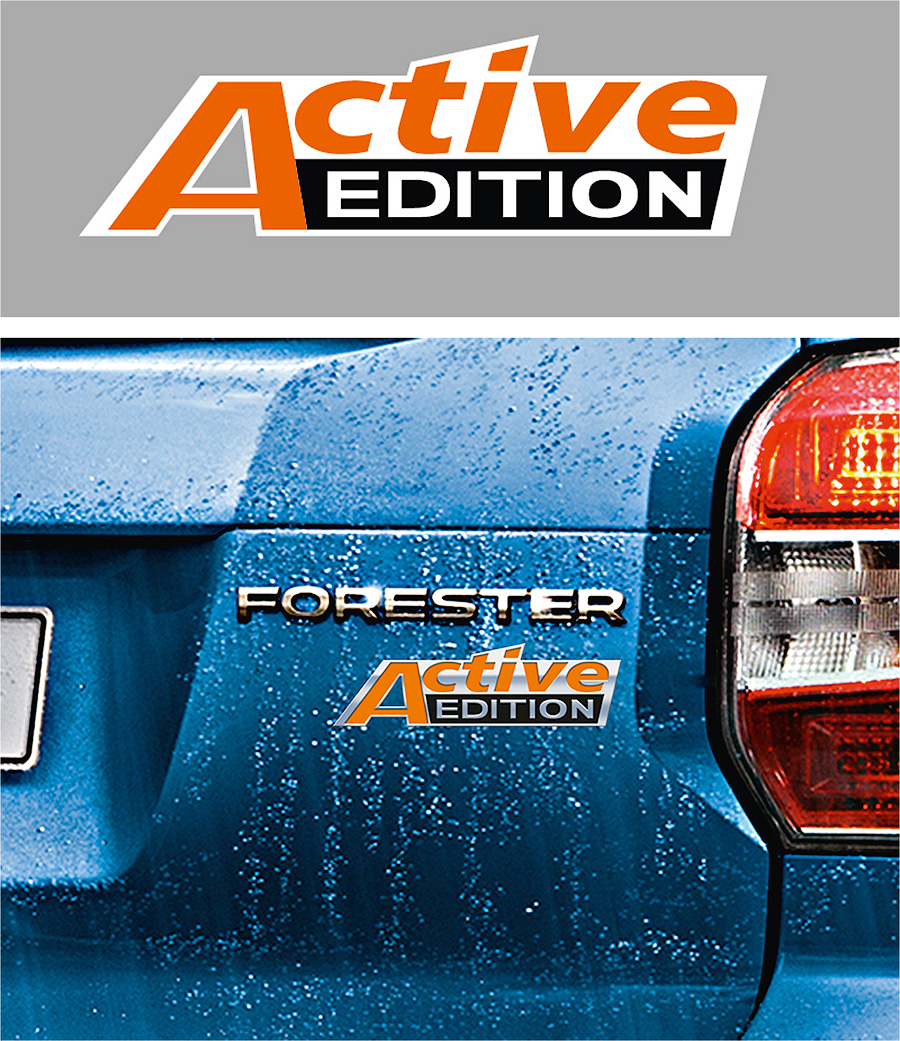 Active Edition