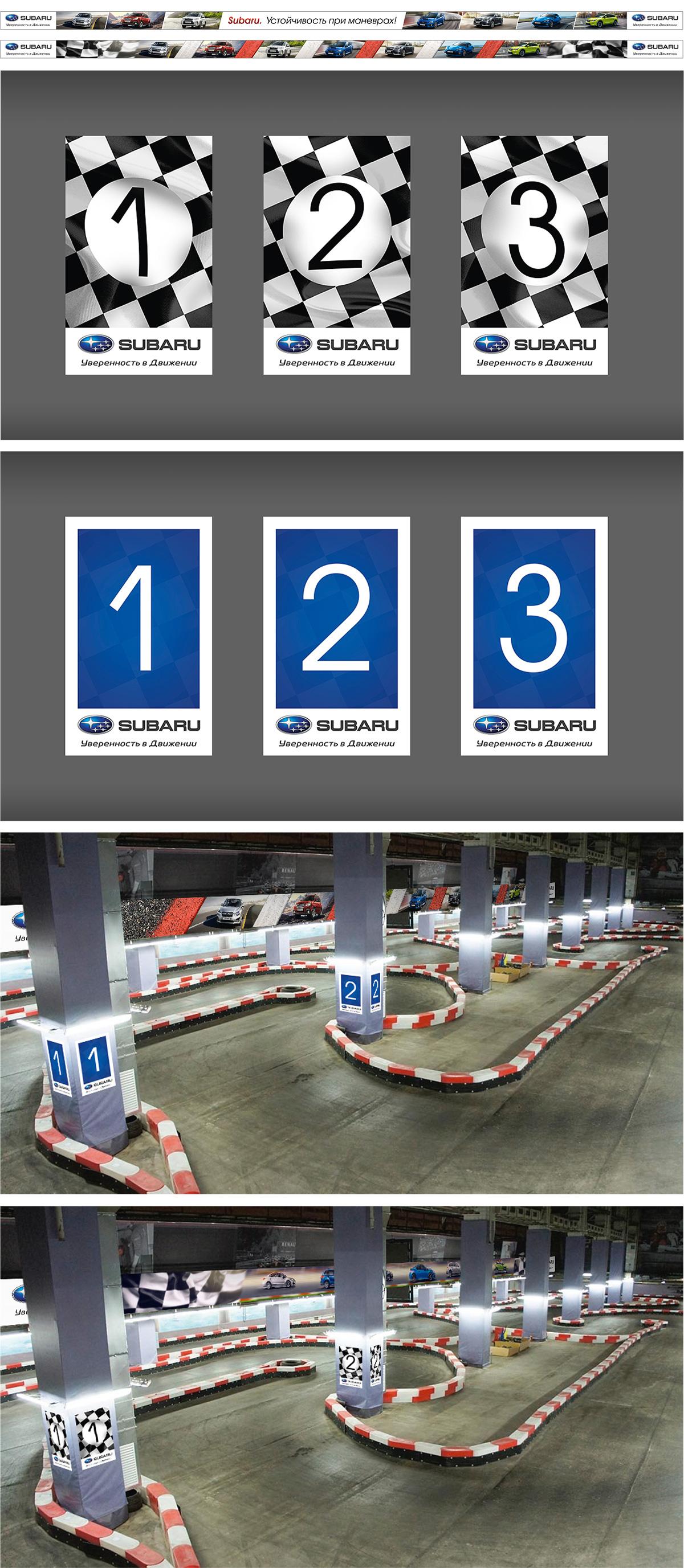Kartcenter Subaru